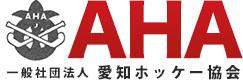 愛知ホッケー協会 :: Aichi Hockey Association
